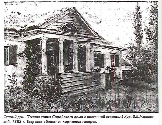 Дом Никифоровых в селе Сараи