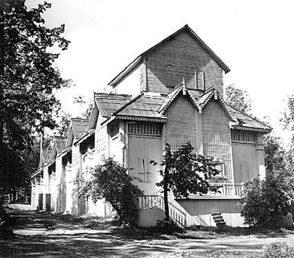 Летний кинотеатр в Парке культуры и отдыха. Фото Б. Бойцова, 1960 год