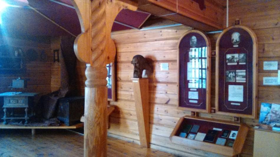 Фрагмент музея Николая Клюева в здании детской библиотеки