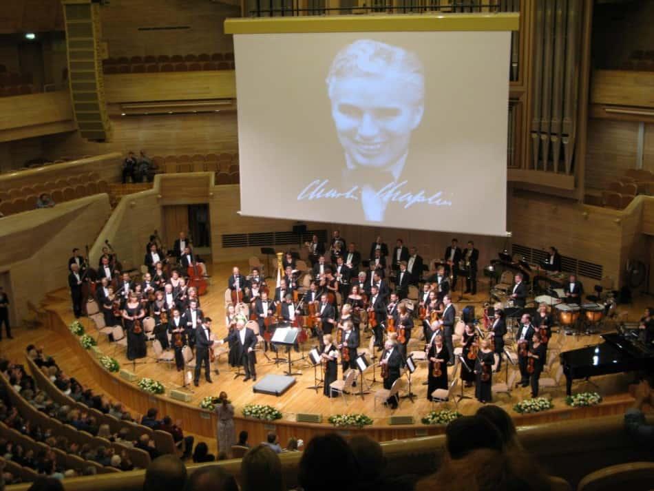 Открытие сезона в Московском международном доме музыки. Фото Зои Арнаутовой