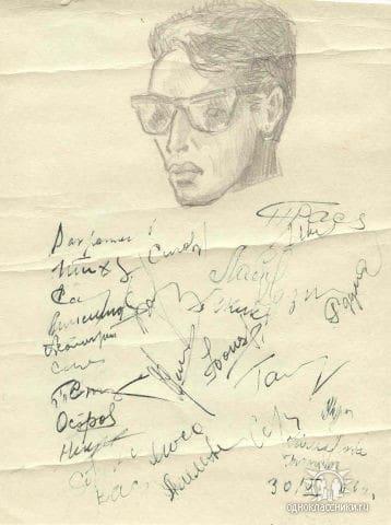 Портрет В.Т. Степанова и автографы учеников 11-д, 1966 год