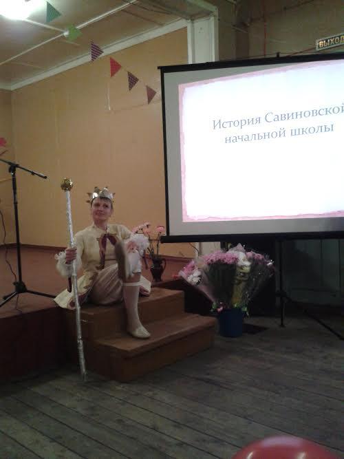 И.И. Евсеева – король Детского королевства