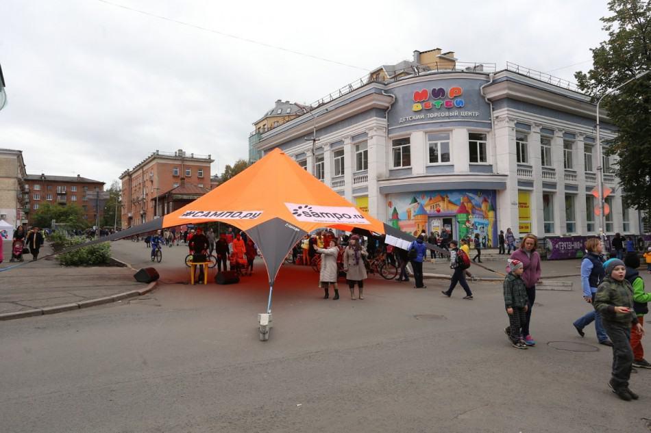 Городская акция «Открытые улицы»