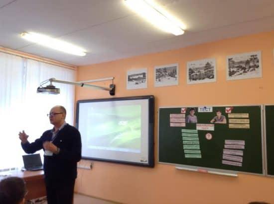 """Виталий Меньшиков на конкурсе """"Учитель года Карелии"""""""