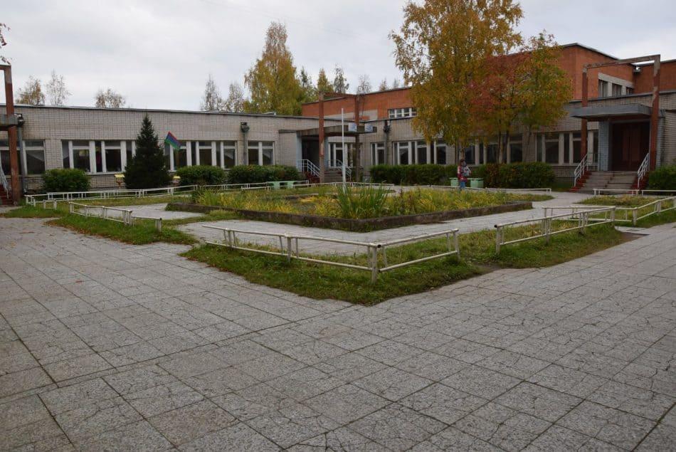 Петрозаводская средняя школа №2