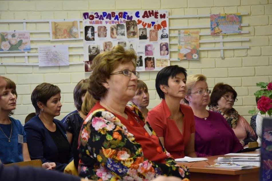 Участники и организаторы семинара