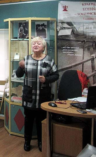 Постоянная участница Лонинских чтений заведующая сектором языкознания Института языка, литературы и истории КарНЦ РАН Нина Зайцева
