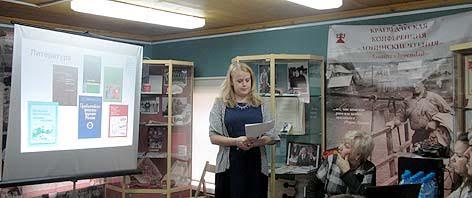 «Этнолингвистическое исследование вепсской свадьбы» - тема доклада учительницы вепсского языка Шокшинской средней школы Кристины Стрелкович