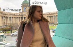Екатерина Куканова. Фото из личного архива
